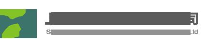 6S火狐直播手机版,火狐体育比赛生产火狐直播手机版,6S管理培训