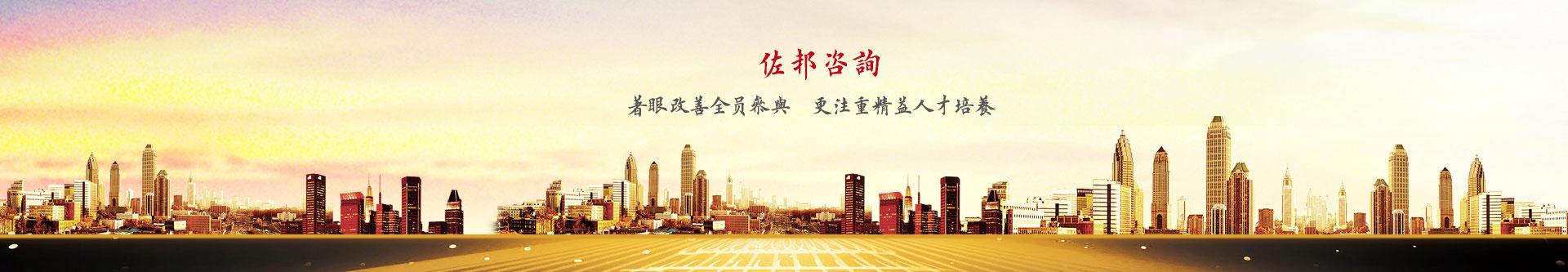 武汉火狐体育比赛生产火狐直播手机版