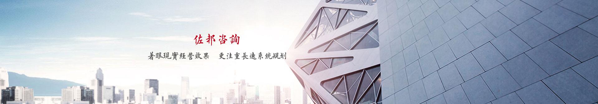 武汉6S火狐直播手机版