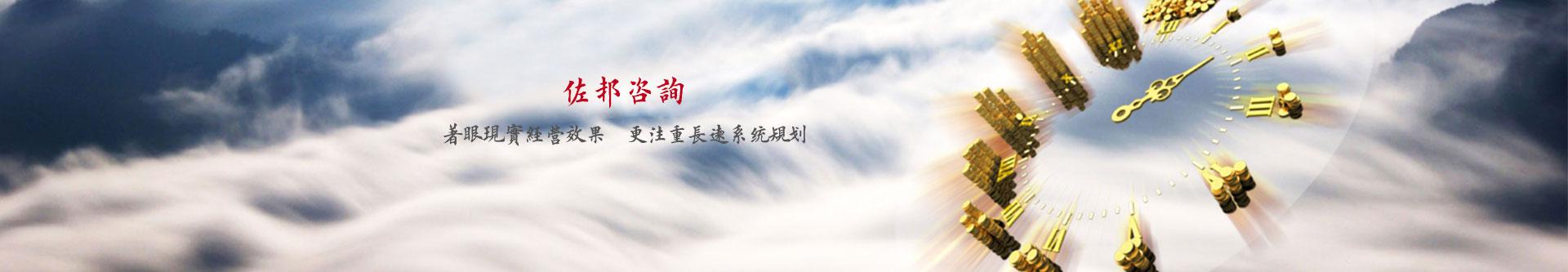 武汉火狐体育比赛管理火狐直播手机版