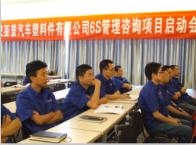 武汉亚普6S火狐直播手机版项目
