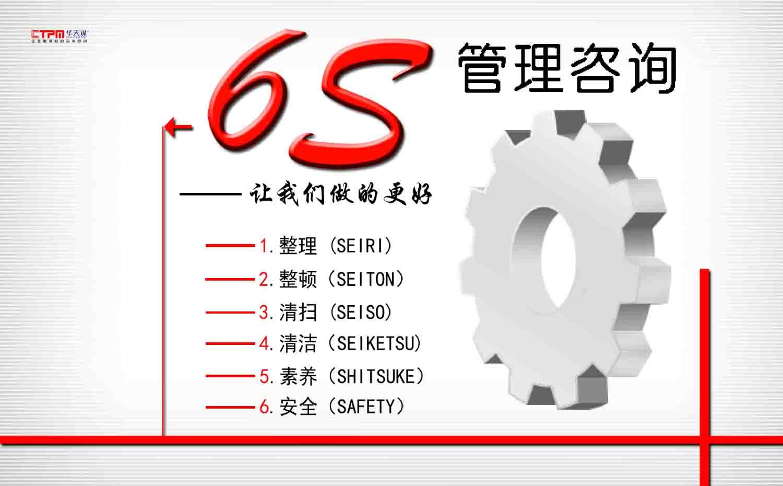 6S火狐直播手机版图片