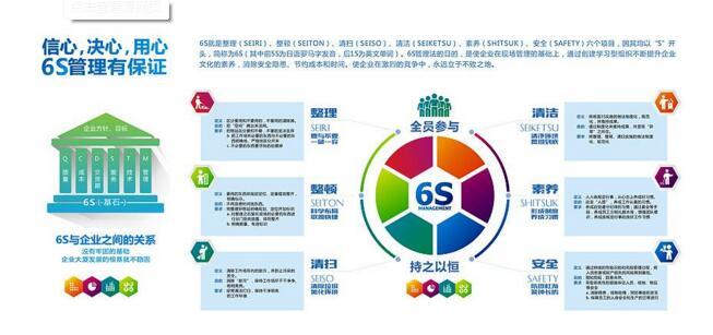 6S管理火狐直播手机版图片.jpg
