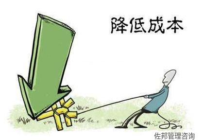 佐邦火狐体育比赛生产图片.jpg